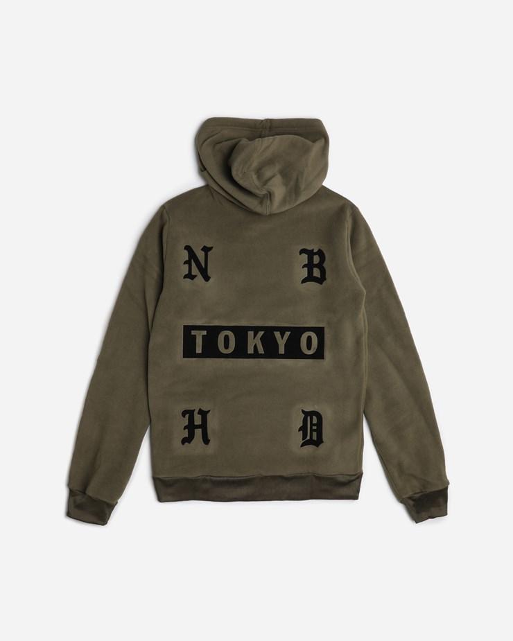 746558b3991b Adidas Originals Adidas Consortium x NBHD Hoodie DH2035